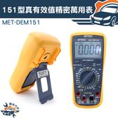 『儀特汽修』真有效值電表通斷測量數據保持可立腳架護套附儀器箱MET DEM151