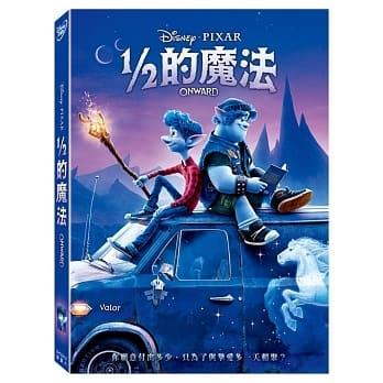 【停看聽音響唱片】【DVD】1/2的魔法