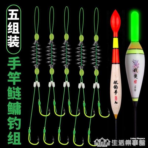 新型手竿鰱鳙釣組套裝手桿浮釣花白鰱胖頭魚鉤彈簧雙鉤專用鉤線組 樂事館新品
