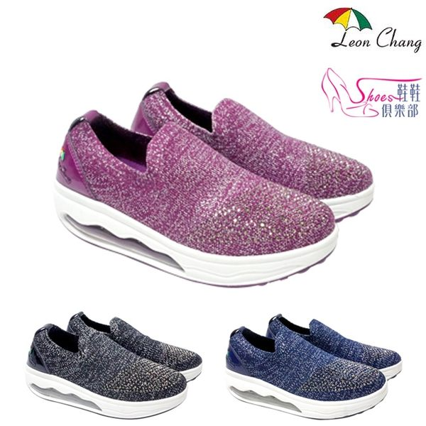 休閒鞋.Leon Chang雨傘牌.精緻晶鑽健走鞋.黑/藍/紫【鞋鞋俱樂部】【170-LDL7496】