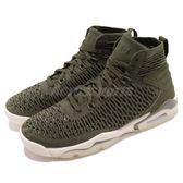 Nike Air Jordan Flyknit Elevation 23 GS 綠 米白 飛線編織鞋面 女鞋 大童鞋 運動鞋 喬丹【PUMP306】 AO1538-301