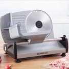 羊肉捲切片機吐司切肉機家用牛肉片機小型面包電動刨肉機火鍋  220V 黛尼時尚精品