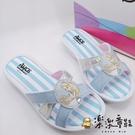 【樂樂童鞋】台灣製迪士尼愛麗絲公主拖鞋 D093 - 女童鞋 大童鞋 拖鞋 兒童拖鞋 室內鞋 沙灘鞋