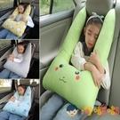 汽車抱枕被子兩用兒童可愛靠枕寶寶車用車載睡覺枕頭【淘嘟嘟】