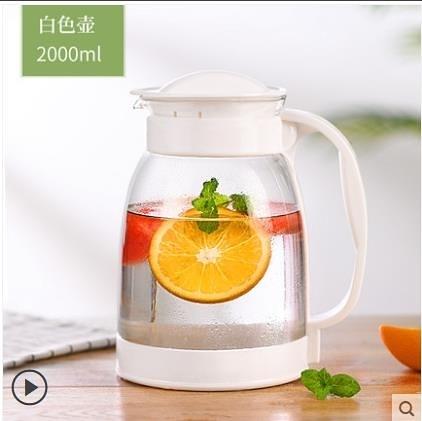 冷水壺 冷水壺涼水壺玻璃耐熱高溫防爆家用大容量水瓶涼白開水杯茶壺套裝冷水壺 源治良品