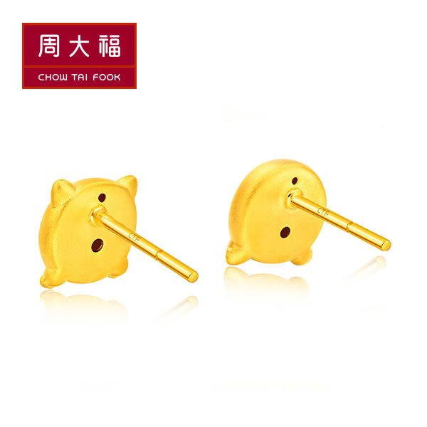 火腿豬黃金耳環 周大福 玩具總動員系列