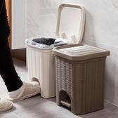 仿藤編腳踏垃圾桶創意客廳小紙簍 家用衛生間廚房大號有蓋垃圾簍