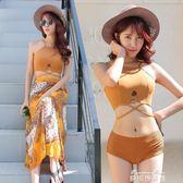 泳衣女三件套韓國小香風保守學生小清新比基尼分體泳裝遮肚顯瘦   麥琪精品屋