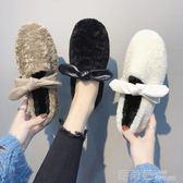毛毛鞋女冬季新款羊羔毛豆豆鞋網紅懶人一腳蹬加絨平底棉瓢鞋 鹿角巷