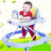 嬰兒學步車6/7-18個月寶寶兒童學步車防側翻可折疊起步學車帶剎車jy 雙12快速出貨八折下殺