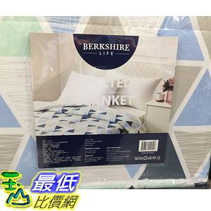 [COSCO代購] C122979 BERKSHIRT LIFE BLANKET 輕柔舒適毯被 尺寸:150X210CM