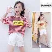 女童短袖t恤夏季2018新款韓版中大童條紋洋氣半袖女大童時尚體恤 晴天時尚館