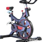 康智奇動感單車家用健身單車運動自行車室內腳踏車機健身器材igo『潮流世家』