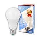 旭光LED燈泡-白光 14W 省電燈泡 白光 晝光色 全電壓 E27燈頭