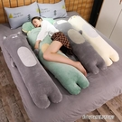 孕婦抱枕長條枕孕婦側睡覺夾腿抱枕男生款可拆洗床上靠枕墊床頭大靠背女生 萬聖節