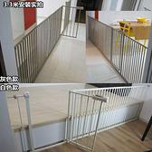 寵物圍欄 235~244cm可延長 狗狗門欄 寵物門欄 柵欄 隔離欄 安全門欄加長  快速出貨