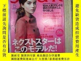 二手書博民逛書店日文罕見SPUR 2008 5.Y203004