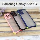 【Dapad】衝鋒四角防摔殼 Samsung Galaxy A52 5G (6.5吋)
