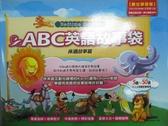【書寶二手書T1/語言學習_YDW】ABC英語故事袋: 床邊故事篇 (附數位學習互動光碟/MP3)