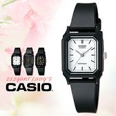 CASIO手錶專賣店卡西歐 LQ-142-7E  女錶 中性錶 指針錶 壓克力鏡面 學生型考試用 白面黑丁字