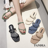PAPORA 夾腳線條二穿顯瘦平底夾腳涼拖鞋KK808