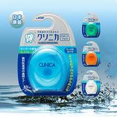 日本獅王時尚馬卡龍牙線 清潔牙齒 牙周 牙套 刷牙 牙刷 極細  【SV6914】HappyLife
