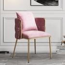 網紅ins梳妝台化妝椅凳輕奢現代臥室設計師家用靠背餐椅化妝椅 夢幻小鎮「快速出貨」