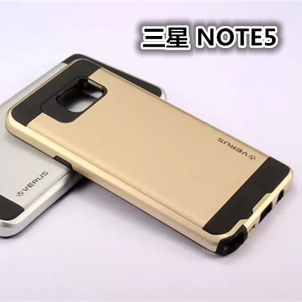 【SZ】note5 手機殼 VERUS 防摔 拉絲戰神 note5手機殼 note 4 手機殼 samsung note3 手機套