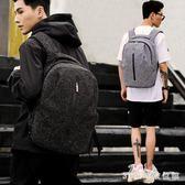 後背包 運動書包男2019新款時尚潮流簡約大韓版初中生大容量雙肩背包LB20342【3C環球數位館】