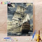 【送外框】diy數字油畫填充減壓手工填色畫手繪裝飾油彩畫【雲木雜貨】