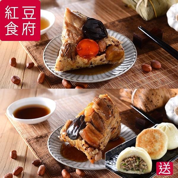 紅豆食府SH.早鳥優惠-包粽組(古早味鮮肉粽*3+珠貝鮮肉粽*2,送上海生煎包4入/盒)﹍愛食網