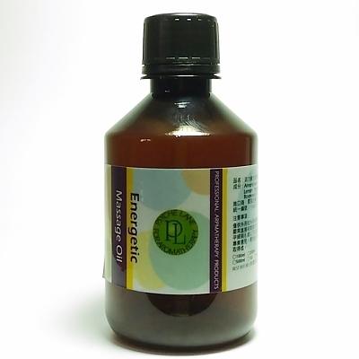 PL 活力複方按摩油 250ml。Energetic Massage Oil