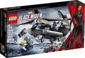 樂高LEGO SUPER HEROES 黑寡婦直升機追逐 76162 TOYeGO 玩具e哥