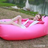 便攜式空氣沙發袋充氣床單人休閒快速充氣床懶人沙灘睡袋 1995生活雜貨go