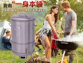 勁恒木炭不銹鋼燒烤爐家用烤鴨烤雞爐便攜烤肉烤串吊爐戶外燒烤架