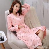 女士韓版粉色睡袍女秋純棉中長款可愛春季長袖浴袍全棉居家服浴衣 聖誕滿1件聖誕1件免運
