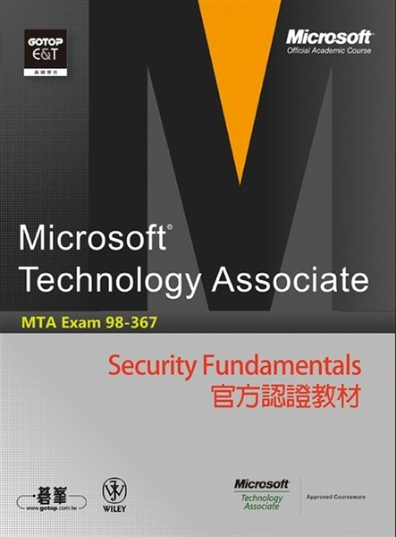 (二手書)MTA Exam 98-367 Security Fundamentals官方認證教材
