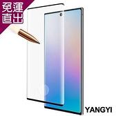 YANGYI揚邑 Samsung Galaxy Note 10+ 滿版鋼化玻璃膜3D曲面指紋解鎖防爆抗刮保護貼 -黑【免運直出】