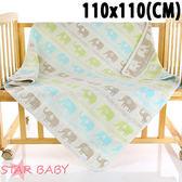 STAR BABY-柔軟六層紗布嬰兒浴巾 純棉 新生包巾 兒童毛巾被 嬰兒抱被 空調毯 涼被