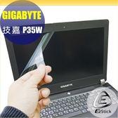 【Ezstick】技嘉 GIGABYTE P35W 15吋 專用 靜電式筆電LCD液晶螢幕貼 (可選鏡面或霧面)