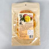 樂果村無糖芒果乾140克/包