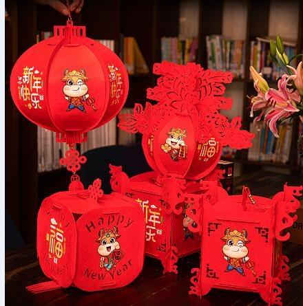 小燈籠掛飾新年裝飾布置兒童手工制作diy材料幼兒園元旦燈籠春節 蘇菲小店