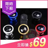 手機鏡頭 通用型三合一外接組合( 隨機出貨)【小三美日】原價$79