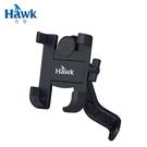 【Hawk 浩客】H71 鋁合金機車手機架(黑)