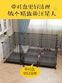 狗籠子室內中型帶廁所狗狗寵物圍欄柵欄泰迪柴犬小型犬 『洛小仙女鞋』YJT