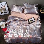 歐式貢緞提花四件套高檔絲綢緞雙人床單被套冰絲床上用品 全店88折特惠
