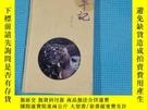 二手書博民逛書店罕見蟲草記Y408729