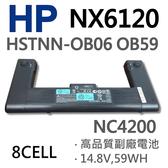 HP NX6120 8芯 日系電芯 電池 NC4200 NC4400 NC6120 NC6140 NC6400 NX6120