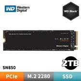 WD 威騰 黑標 SN850 2TB SSD PCIe NVMe 固態硬碟
