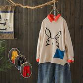 卡通拼色慵懶風毛衣針織衫上衣/設計家Y4670